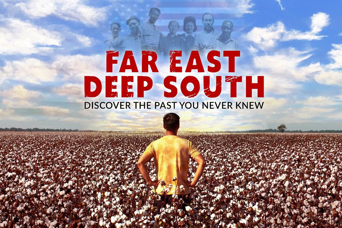 Far East Deep South Poster – Horizontal