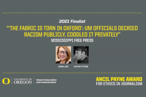 Ancil Payne Award Screenshot