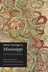 """Cover of book """"Ethnic Heritage in Mississippi"""""""