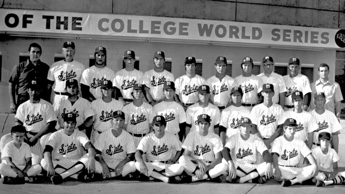 MSU College World Series